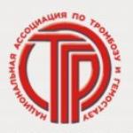 Национальная Ассоциация специалистов по тромбозам, клинической гемостазиологии и гемореологии