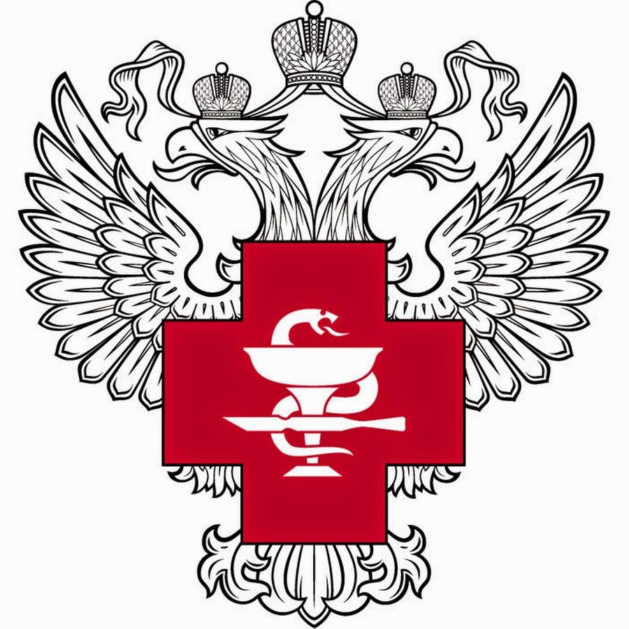 ФГБУ Национальный медико-хирургический Центр имени Н.И. Пирогова Министерства здравоохранения Российской Федерации