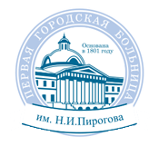 Российский национальный исследовательский медицинский университет им. Н.И. Пирогова
