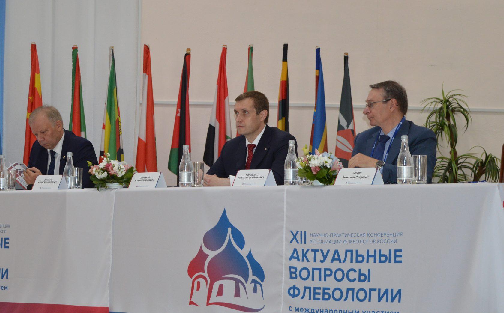 Рязанский городской форум